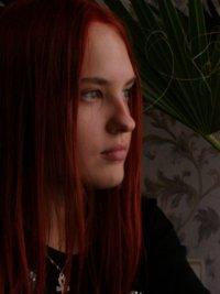 Ира Петрова