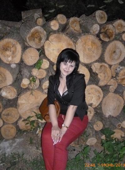 Алина Уткина, 29 августа , Могилев-Подольский, id63880400