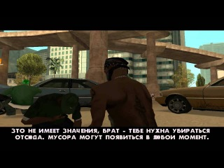 gta san andreas cheats ps2