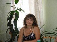 Гельнур Мяннанова, 6 августа 1981, Ульяновск, id35133800