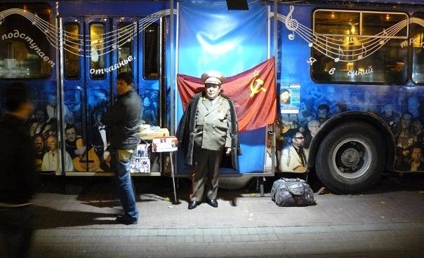 СССР на Арбате