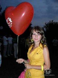 Наталья Дудрова, 3 июля 1986, Пенза, id50716484