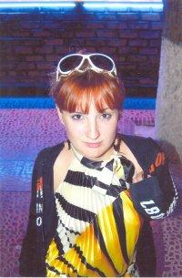 Славна Осминина, 14 апреля 1995, Уфа, id51710456