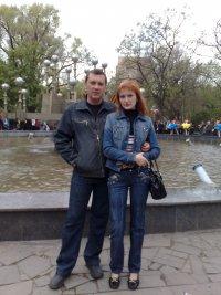 Денис По, 10 апреля , Луганск, id65617637