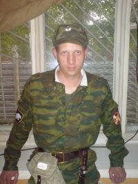 Алексей Галкин, 1 ноября 1984, Красноярск, id92142056