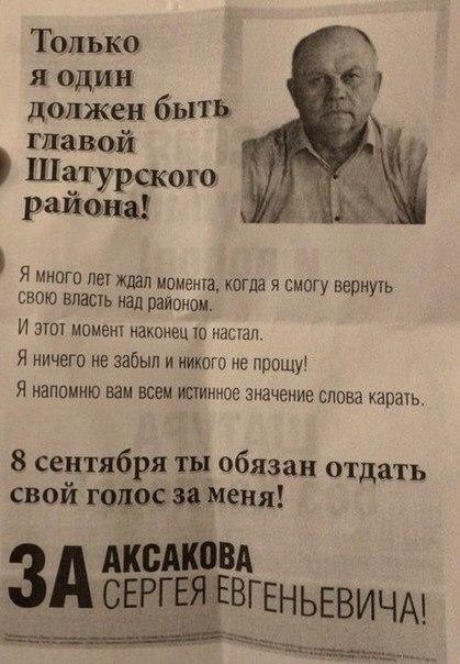 Андрей Лукашевич   Москва
