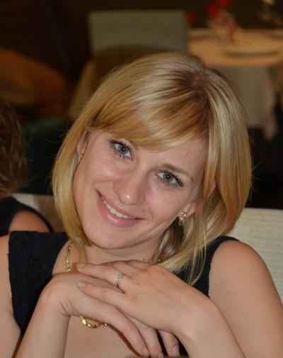 Надежда Пивень, 18 марта , Краснодар, id14691211