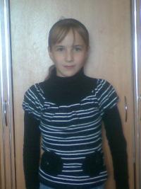 Диана Фатхутдинова, 29 декабря , Давлеканово, id100598184