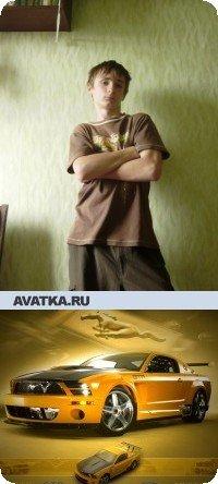 Леша Васильев, 10 октября 1994, Москва, id32777910