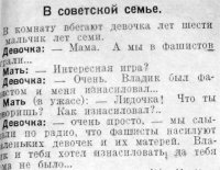 Fg Fgd, Москва, id60728677