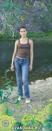 Регина Шагимарданова, 19 июня 1995, Краснодар, id69771913