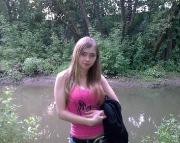 Виктория Киличенко, 18 мая 1993, Санкт-Петербург, id114836395