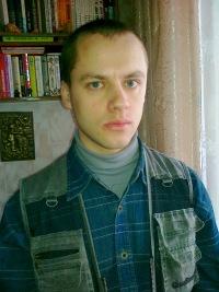 Евгений Селявкин, 18 августа , Лутугино, id128324893