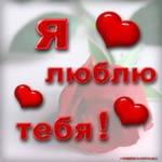 Михан Самарский, 22 сентября 1997, Йошкар-Ола, id146037685