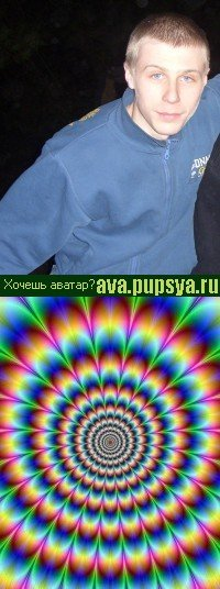 Иван Баран, 25 января , Пинск, id14809952