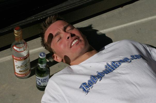 ...алкогольного напитка, действительно, заставляет человека чувствовать...