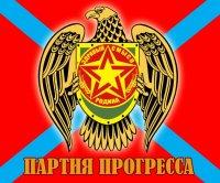 Гражданин Ссср-2, 1 апреля , Москва, id74490333