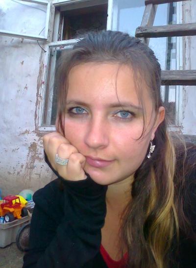Наталья Божко, 1 сентября 1992, Луганск, id149553320