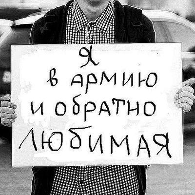 Кристина Алейникова, id176764391