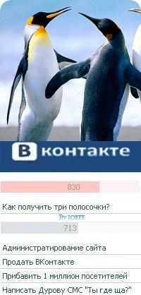 Никита Простоквашин, 4 июня 1998, Саранск, id108992383