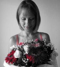 Анна Нуриева, 15 февраля , Челябинск, id14046808