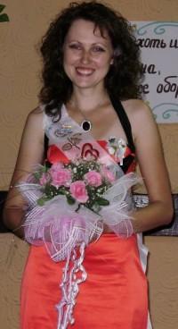Вера Чечикова, 3 мая , Нижние Серогозы, id76538808