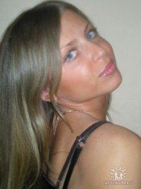 Марина Μитрофанова, 16 августа 1993, Донецк, id78338596