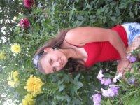 Анастасия Кот, 9 августа , Москва, id86090148