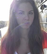 Yulya Papenina