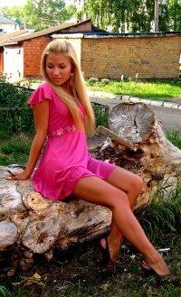 Anna Selezneva, 20 августа 1990, Одесса, id41761179