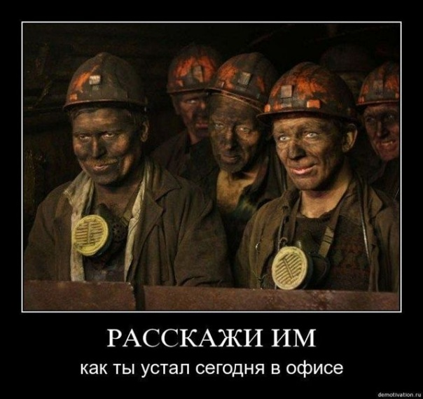 http://cs931.vkontakte.ru/u43490255/-6/x_e77bfd67.jpg