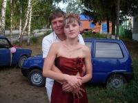 Валера Климов, 28 апреля 1996, Самара, id107977561