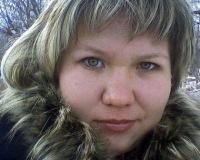 Надежда Ляхова, 25 октября 1994, Минск, id127288119