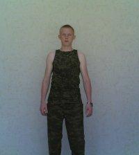 Александр Чижов, 3 сентября 1990, Тула, id22712026
