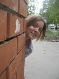 Екатерина Колпакова, 27 ноября , Челябинск, id64482222