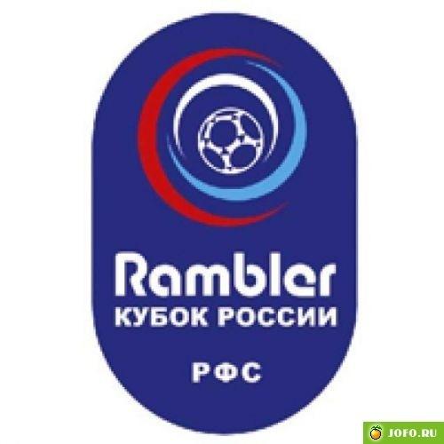 чемпионат по футболу вторая лига
