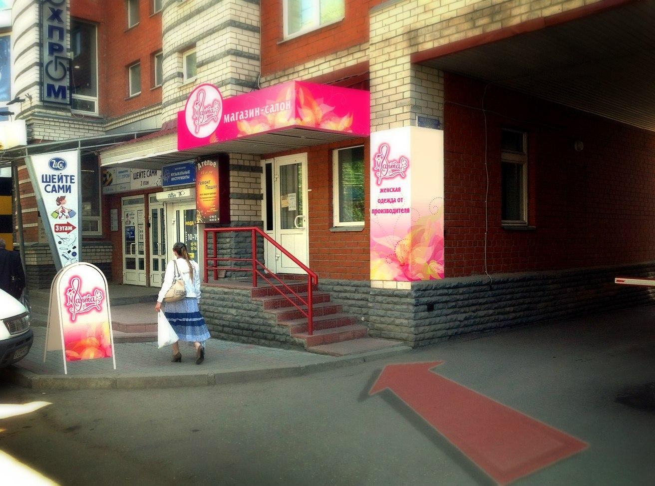 Блузки в Кирове