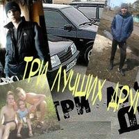 Александр Ерёменко, 22 октября , Челябинск, id223773530