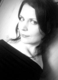 Ирина Михальчук, 16 февраля , Омск, id179985637