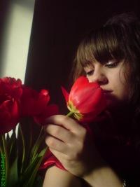 Anyuta Klein, 1 февраля 1995, Пенза, id101177257