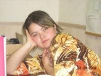 Кристина Алехнович, 2 февраля , Кимры, id101725473