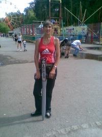 Оксана Гатина, 15 февраля 1983, Пермь, id103140397
