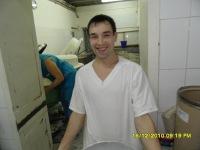 Николай Смирнов, 15 декабря , Чебоксары, id116701273