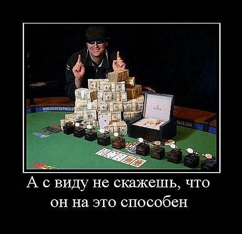 казино play fortuna как вывести деньги