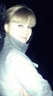 Катя Дмитриева, 17 сентября 1993, Комсомольск, id52528659