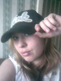 Ольга Евтушенко, 28 августа 1990, Владивосток, id54474884