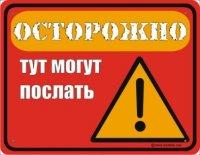 Вован Вованыч, 18 августа , Полоцк, id96390696