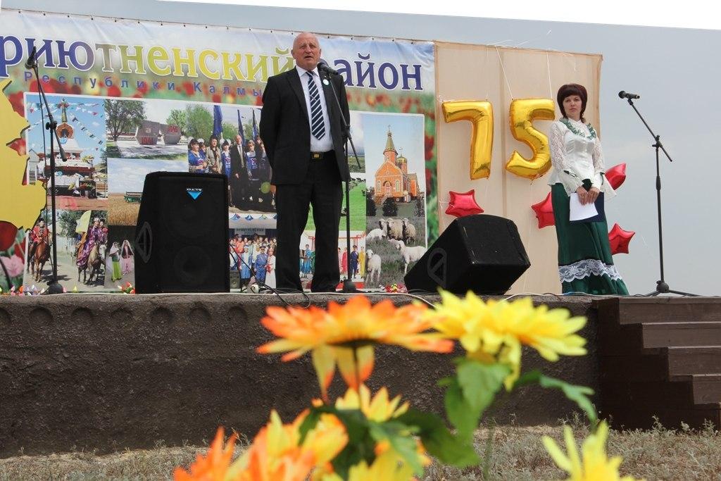 Приютненский район отметил 75-летний юбилей