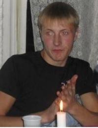 Григорий Леонидов, id114227650