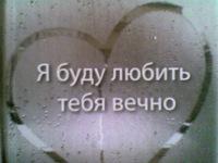 Маринка Малинка=)*, Мозырь, id116751839
